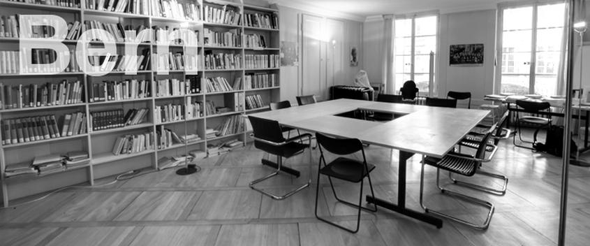 Sigmund-Freud-Zentrum innen