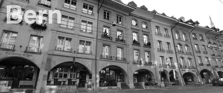 Sigmund-Freud-Zentrum aussen